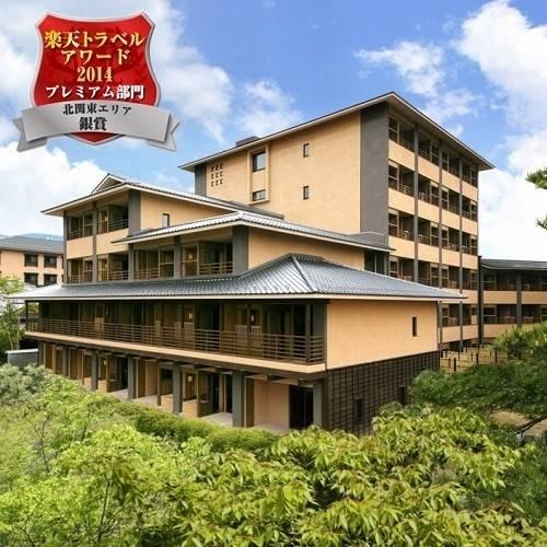 Hotel Toki no Niwa