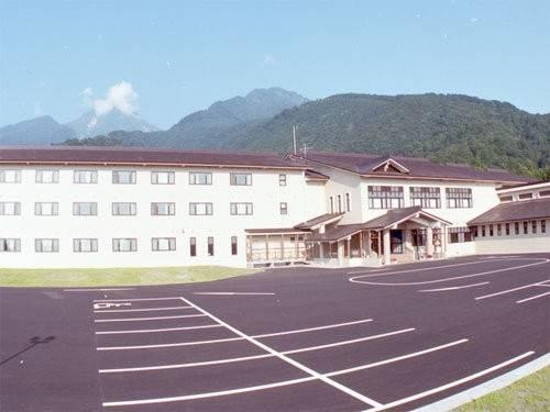 Hotel Kyukamura Myoukou