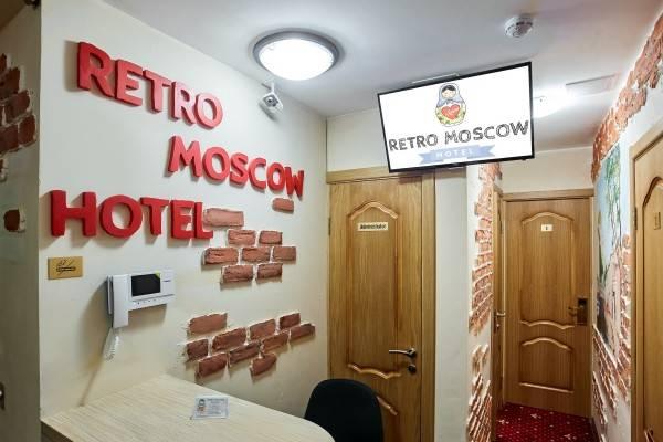 Hotel Retro Moscow na Kurskoy