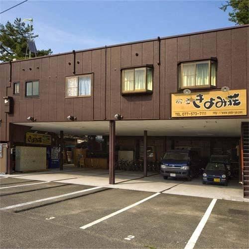 Hotel (RYOKAN) Yadoya Kiyomiso