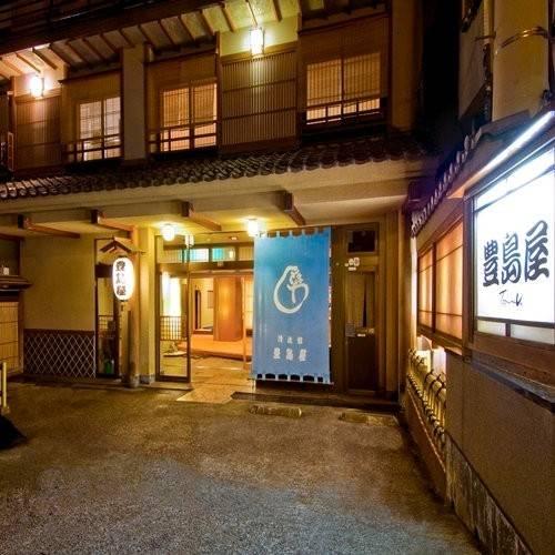 Hotel (RYOKAN) Shima Onsen Toshimaya