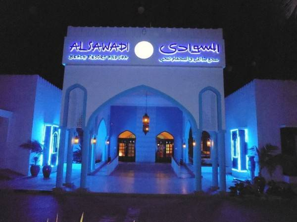 Hotel Al Sawadi Beach Resort & Spa