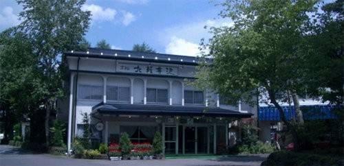 (RYOKAN) Hotel Kitakaruizawa