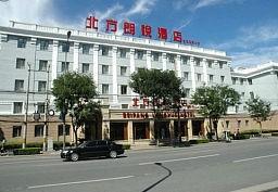 Hotel Beifang Langyue Beijing Financial Street Branch