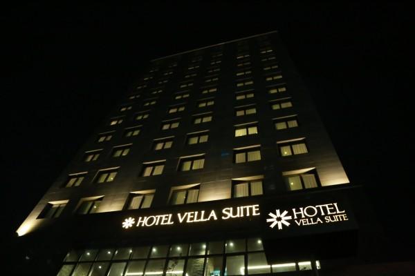 Hotel Vella Suite Suwon