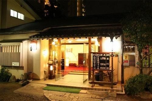 Hotel (RYOKAN) Ryokan Ikeda