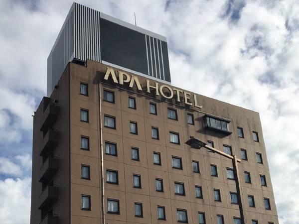 APA Hotel Kanazawa-Katamachi (newly renovated)