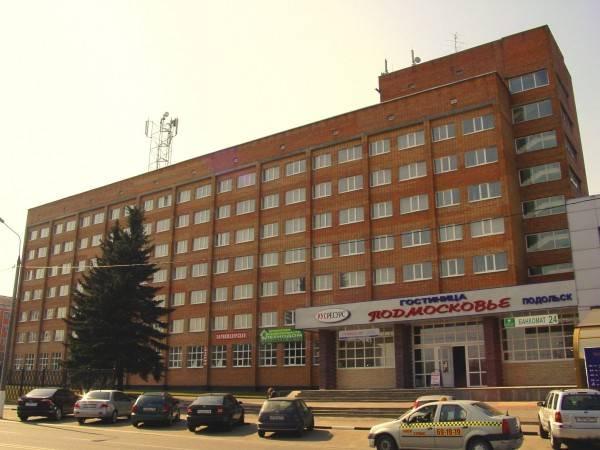 Hotel Podmoskovye Podolsk
