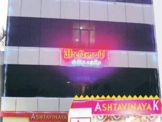 Hotel Ashtavinayak