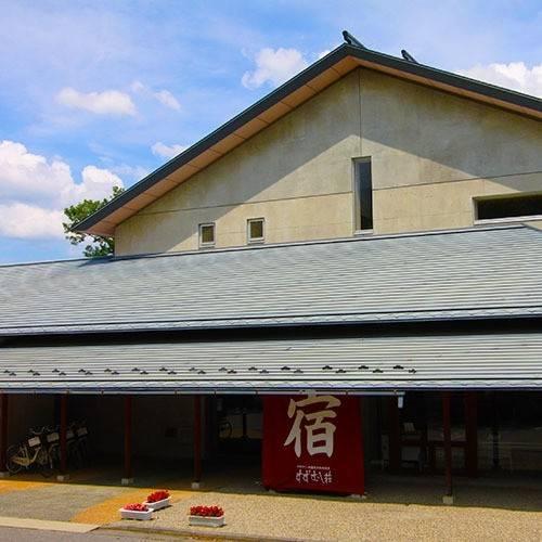 Hotel (RYOKAN) Suzumushiso