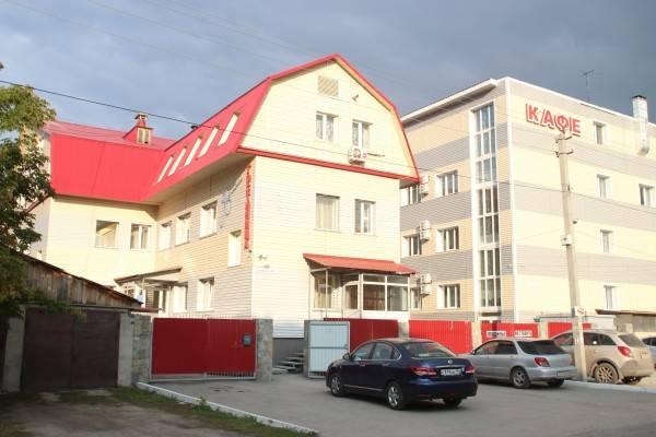 Hotel Uyutnaya