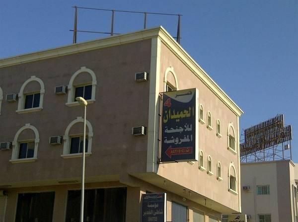 Hotel Al Homaidan 4 Furnished Suites