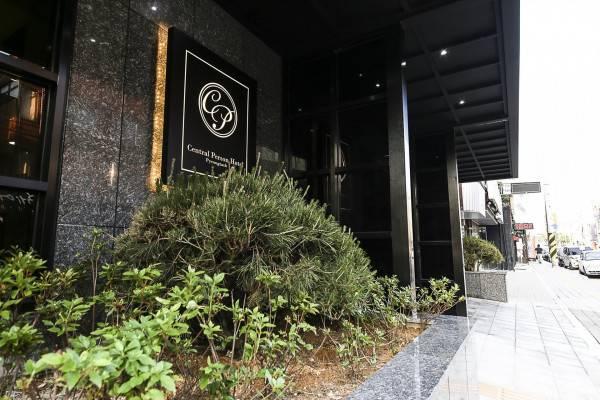 Hotel Centralperson Pyeongtaek