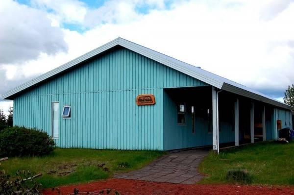Hotel Solheimar Eco-Village Guesthouse