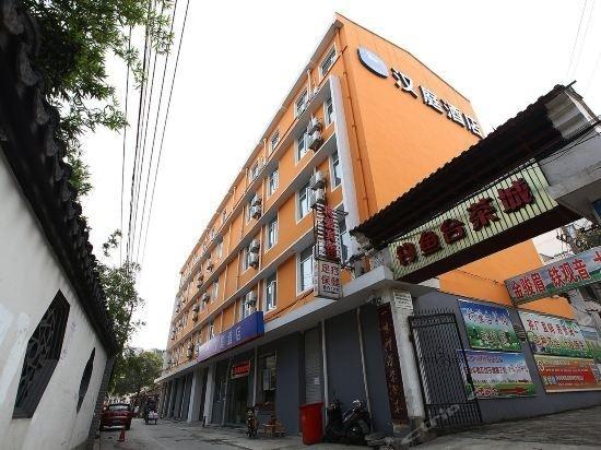 Hanting Hotel (Nanjing Confucius Temple Zhonghuamen)