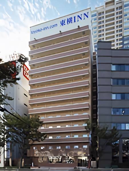 Toyoko Inn Osaka Umeda Nakatsu No.2