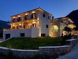 Byzantinon Hotel