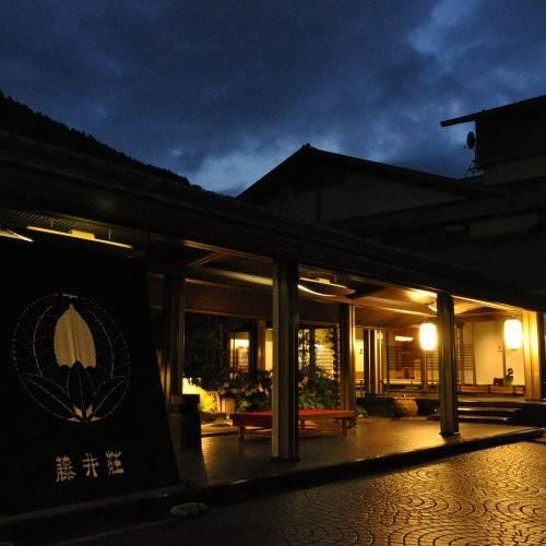 Hotel (RYOKAN) Ryokkasanshuku Fujiiso