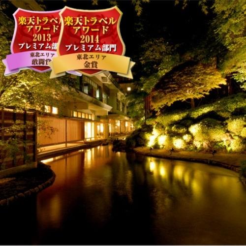 (RYOKAN) Akiu Onsen Hotel New Mitoya