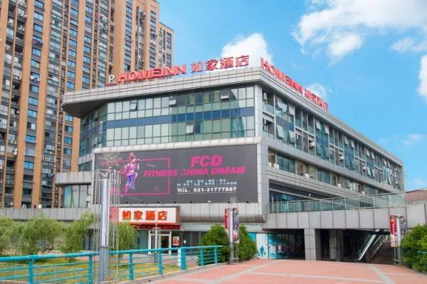 Hotel 如家-上海嘉定客运中心地铁西站店(内宾)