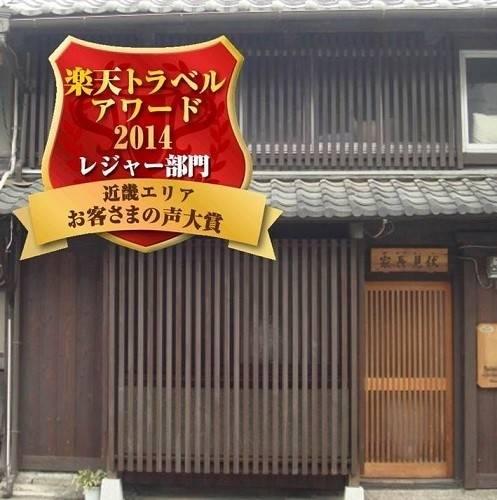 Hotel Fushiminagaya