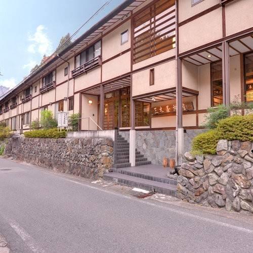 Hotel (RYOKAN) Shima Onsen Mikiya Ryokan