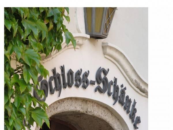 Schloss-Schänke Hotel Garni