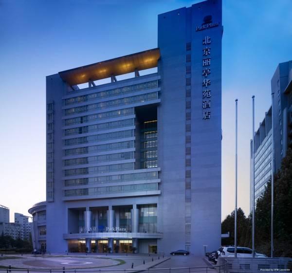 Hotel Park Plaza Beijing Science Park