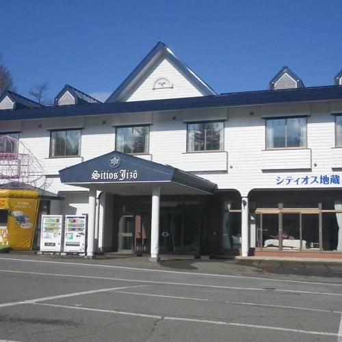 Hotel Sitios Jizo