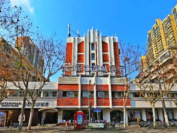 Jin Jiang Metropolo Hotel Xintiandi