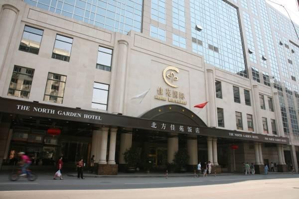 North Garden Hotel