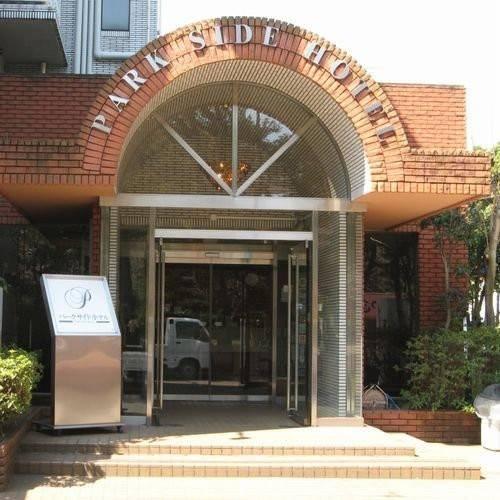 Park Side Hotel(Chiba)