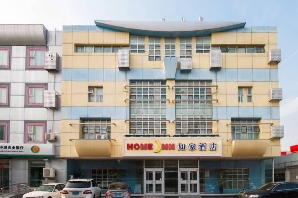 Hotel 如家-北京首都机场店