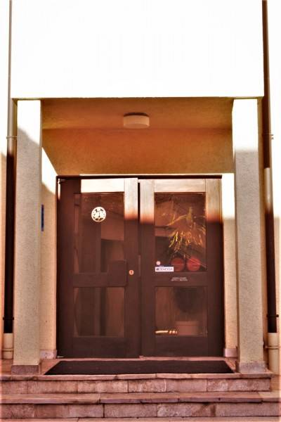 Hotel Gästehaus Löwen