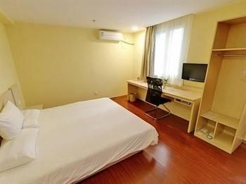 Hanting Hotel East Renmin Road