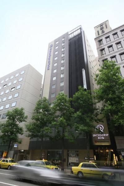Daiwa Roynet Hotel Osaka-Kitahama
