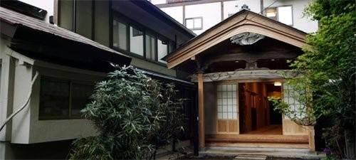 Hotel (RYOKAN) Shukubo Nobori