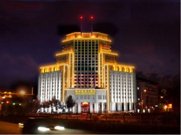 Hanlin Tianyue Hotel