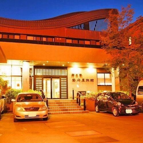 Hotel (RYOKAN) Onogawa Onsen Tofuya Ryokan Spa