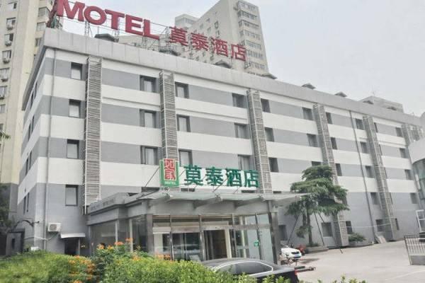 Motel Beijing Nanlishi Road Subway Station(Domestic Only)