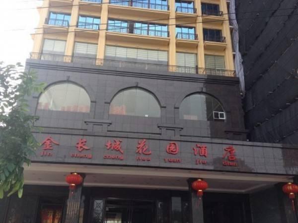 Hotel Jin Changcheng Garden