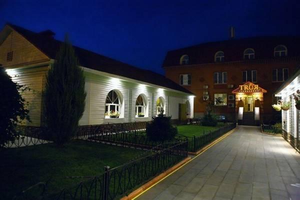Residence Troya Hotel