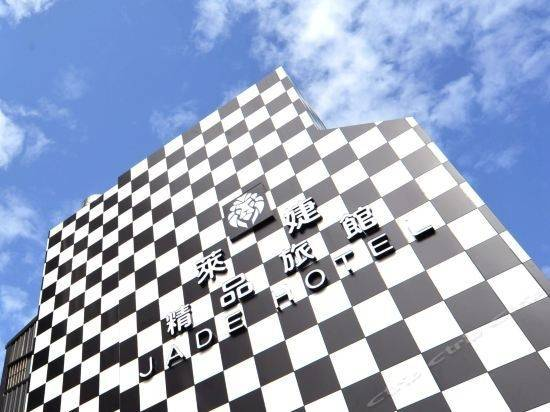 Hotel 新北板桥莱婕精品旅馆