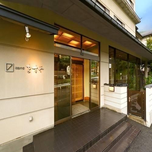 Hotel (RYOKAN) Yudanaka Onsen Masuya