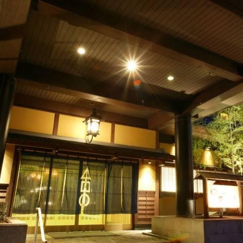 Hotel (RYOKAN) Shima Onsen Yamaguchikan
