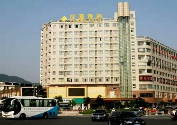 Hotel Elan Qiandaohu Garden(Domestic Only)