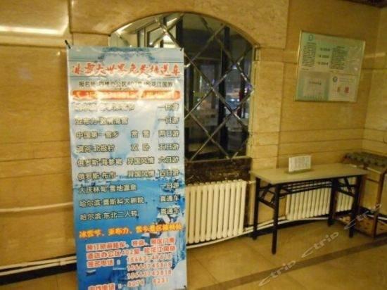 Nuomandi Hotel