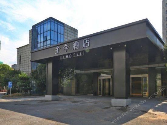 Ji Hotel (Huzhou Administration Center)