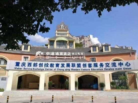 Yichen Resort Hotel