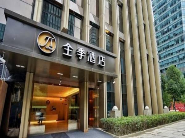 Ji Hotel Gaoxing Road Hotel